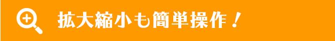 京都新聞デジタルサービス