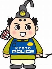 京都府 警察 / 中京区 防犯 対策 ニュース  (京都新聞 朱雀 販売所)